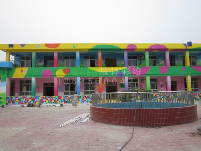 三门峡幼儿园墙绘案例楼体围墙色块组合
