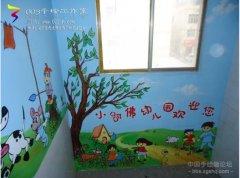 兰州幼儿园彩绘案例欣赏