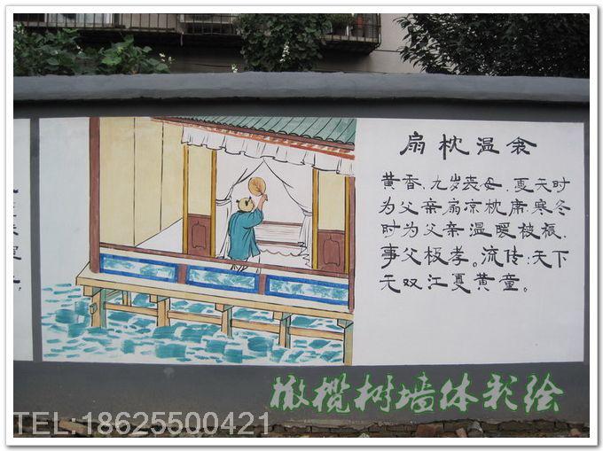 文化墙彩绘12