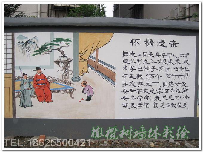 文化墙彩绘14