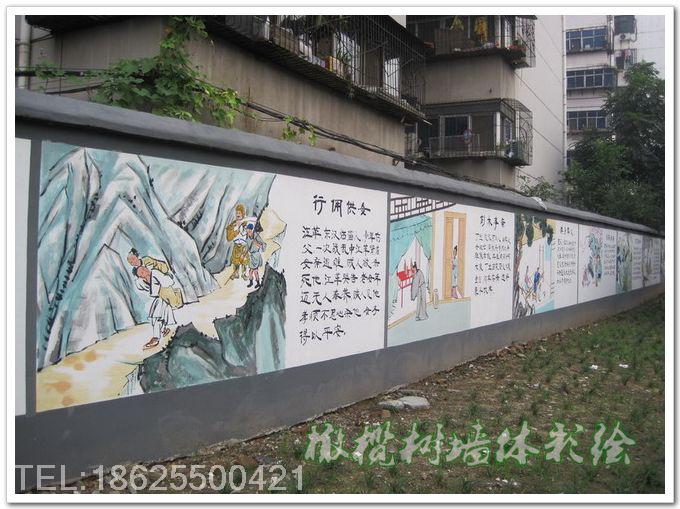 文化墙彩绘15