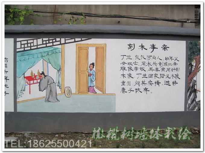 文化墙彩绘17