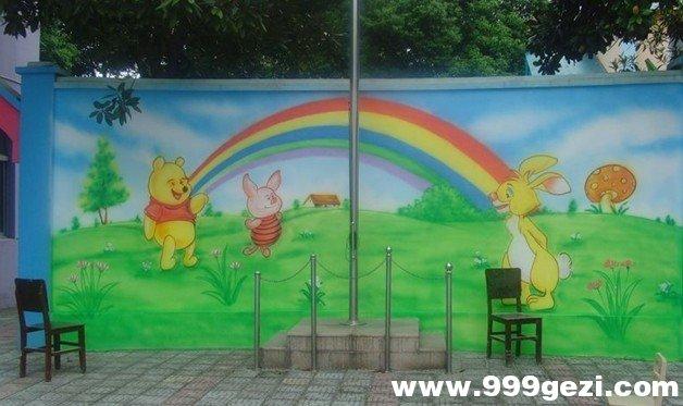 维尼小熊儿童彩绘