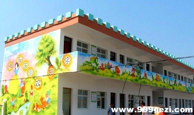 幼儿园卡通素材2