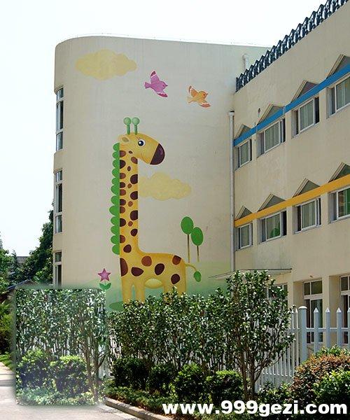 幼儿园卡通图案-长颈鹿