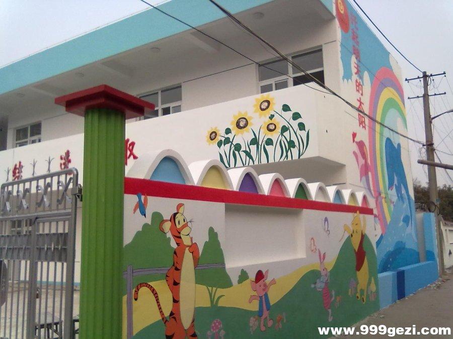 幼儿园室外墙体彩绘图片