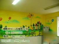 幼儿园手绘墙 长颈鹿 唯美图案