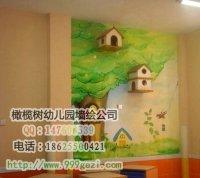 幼儿园手绘墙 大树鸟巢 小房子草地