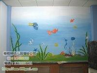 幼儿园手绘墙 海底世界卡通鱼 珊瑚海床小鱼