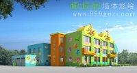 包头幼儿园墙体彩绘公司