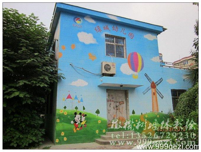 郑州绿城幼儿园彩绘作品
