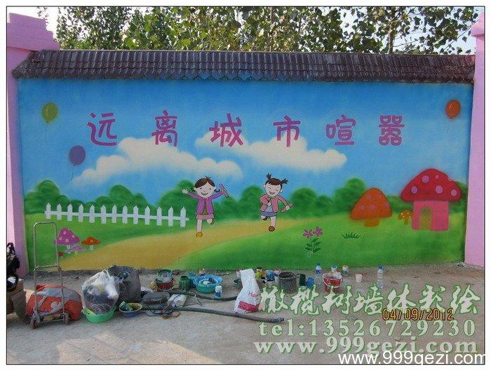 濮阳市华龙区中心幼儿园作品